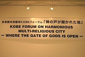 Harmoniouskobe