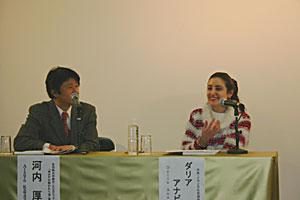 Kawauchisensei