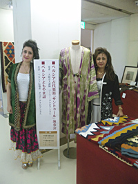 Persianculturalevents_2