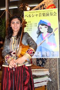 Persianculturalevents_29_2